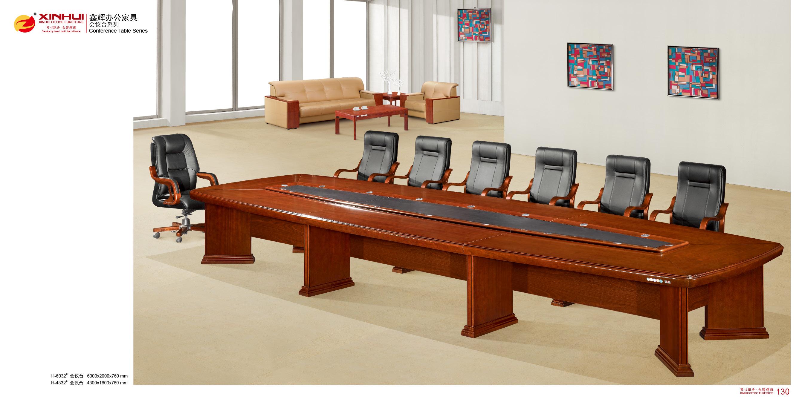 实木会议桌h-4832 - 十堰
